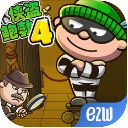 侠盗鲍勃4 V1.1.1 iOS版