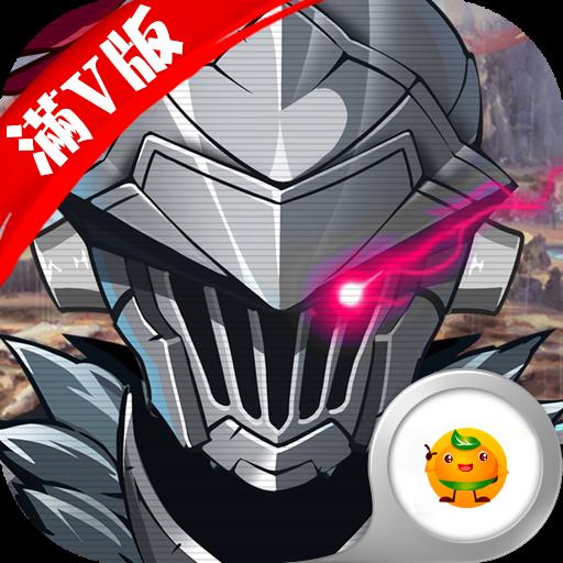 哥��⒏绮剂�MV版 V1.1.1142 �O果版