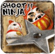 射击忍者 V1.0.2 安卓版