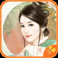 桃夭传手游官方版下载-桃夭传游戏安卓版下载V1.0.0