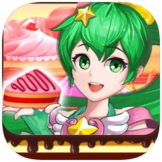 巴啦啦冰爽蛋糕 V1.0.7 苹果版