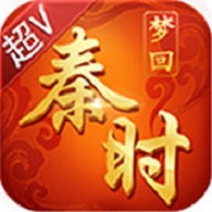 梦回秦时 V2.0.6 超V版