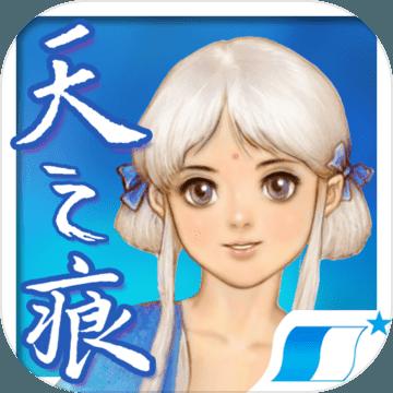轩辕剑参外传 天之痕 V3.1.3 苹果版