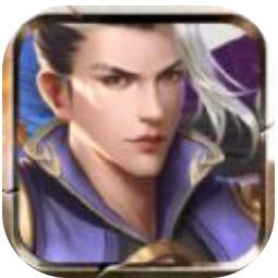 铁血大宋Online V3.00.41 安卓版