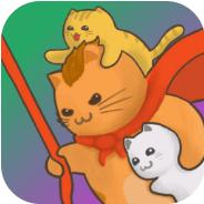 超级喵星 V1.1.1 安卓版