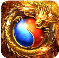 屠龙世界 V1.0 无限元宝版
