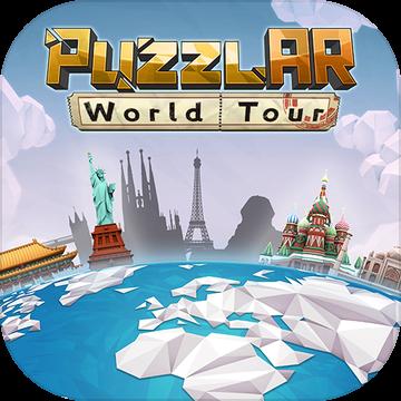 PuzzlAR:环游世界安卓版