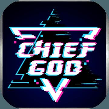 主神 V1.0 苹果版