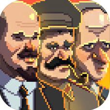 苏维埃之魂 V1.0 苹果版