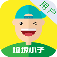 垃圾小子app下载-垃圾小子软件安卓版下载V1.0.1