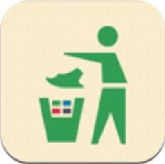 拍照识垃圾app下载-拍照识垃圾软件安卓版下载V1.0.4