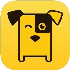 小黄狗 V2.6.6 苹果版