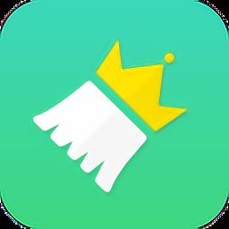 垃圾清理王 V1.8 安卓版