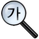 FindInFiles V3.5.3 Mac版