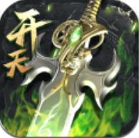 龙武玄尊 V1.0 官方版
