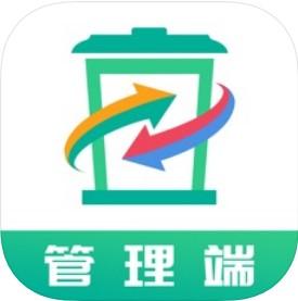 垃圾分类管理 V1.0.1 苹果版