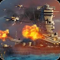 海洋帝国战舰战斗 V1.0.8 安卓版