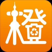 橙小宝 V1.4 安卓版