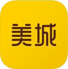 美城驿站 V2.0.0 安卓版
