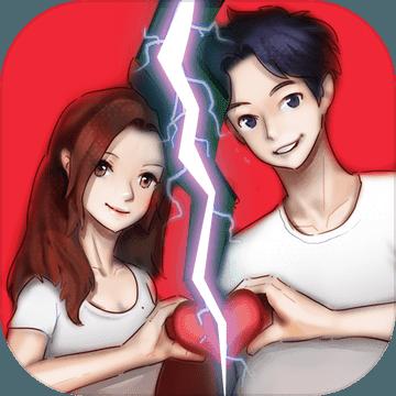 情侣的秘密 V1.0 安卓版