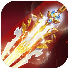 至尊之剑 V1.0 苹果版
