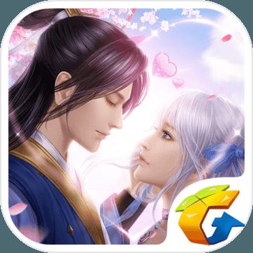 轩辕剑online V1.9.1 苹果版