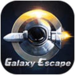 逃离银河系 V1.0 安卓版