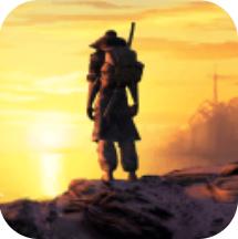 生存之路 V1.1.1 安卓版