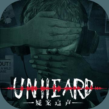 Unheard V1.0 安卓版