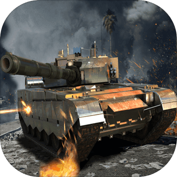 装甲火力 V0.1 苹果版