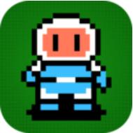 爆破炸弹人 V2.3.0 安卓版