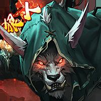狼火传奇BT版下载,狼火传奇安卓变态版手游下载V1.0