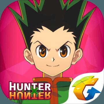 全职猎人 V1.3.19 苹果版