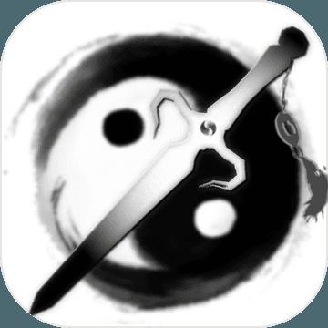 伏魔记 V1.0.5 变态版