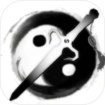 伏魔记 V1.0.5 最新版