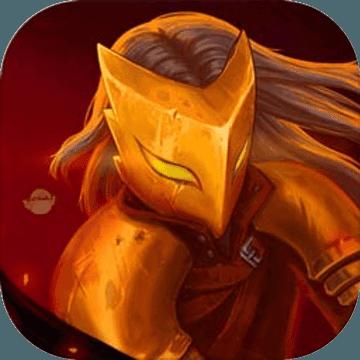 尖塔奇兵 V1.0 免费版
