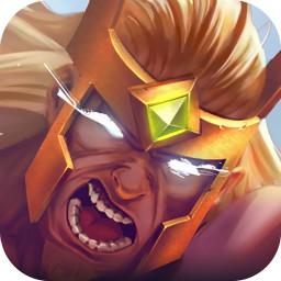 诸神的征伐 V3.0.0 免费版