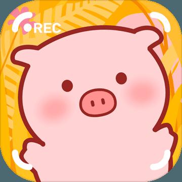 美食家小猪的大冒险 V1.8 破解版