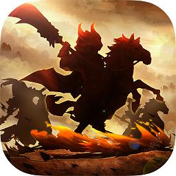 怒火燎原 V1.1.0 变态版