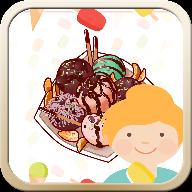 梦幻冰淇凌 V1.0.3 安卓版