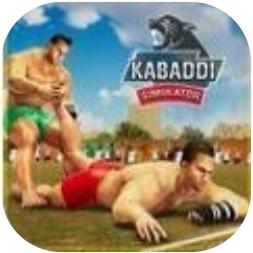 卡巴迪比赛 V1.0 安卓版