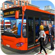 巴士模拟器2018城市驾驶 V2.5 安卓版