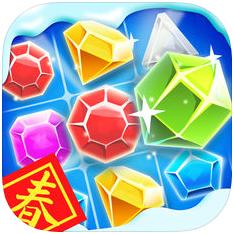 我的钻石世界 V1.0 苹果版