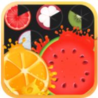 欢乐水果消除 V1.8.7 安卓版