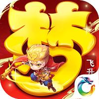 大唐妖仙录 V1.0 变态版