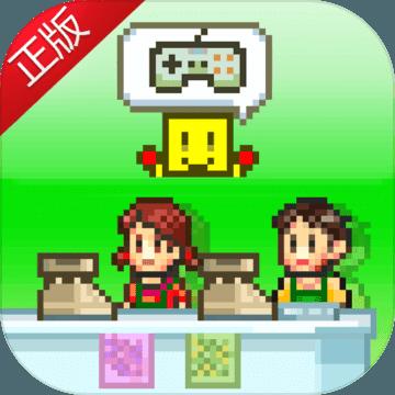 游戏贩售店 V1.0 汉化版