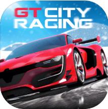 追逐高速赛车的街道 V3.1 安卓版