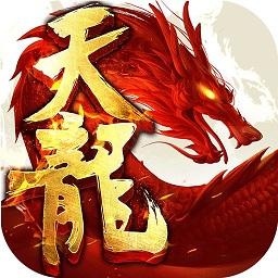 天龙八部 V1.50.2.2 满V版