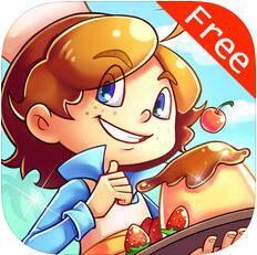 梦幻美食街 V1.38 iOS版