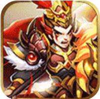 乱斗三国 V1.0.0 超V版